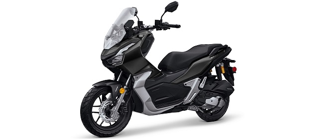 "2021 Honda ADV150 Features Innovative ""City Adventure ..."